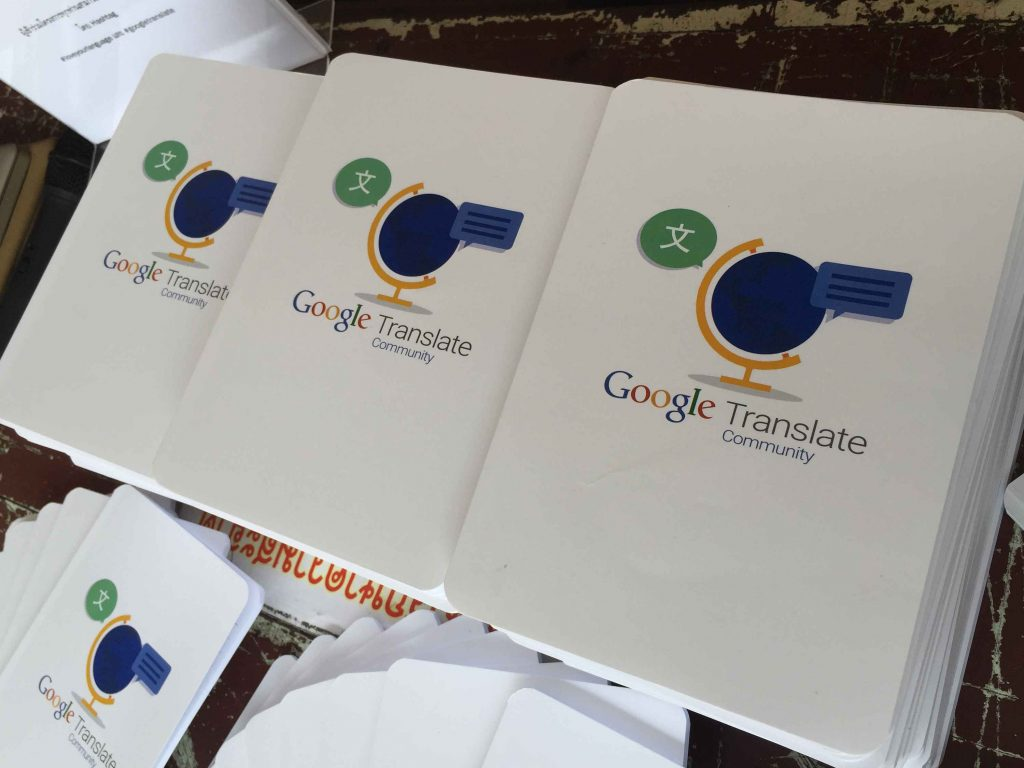 image shows leaflets for the Google Translate community