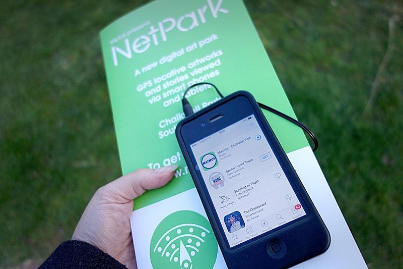 NetPark Digital Art Park - Calvium